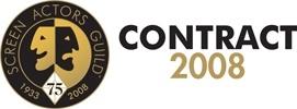 contract 2008 logo
